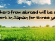 JobsAWorld: Jobs in japan